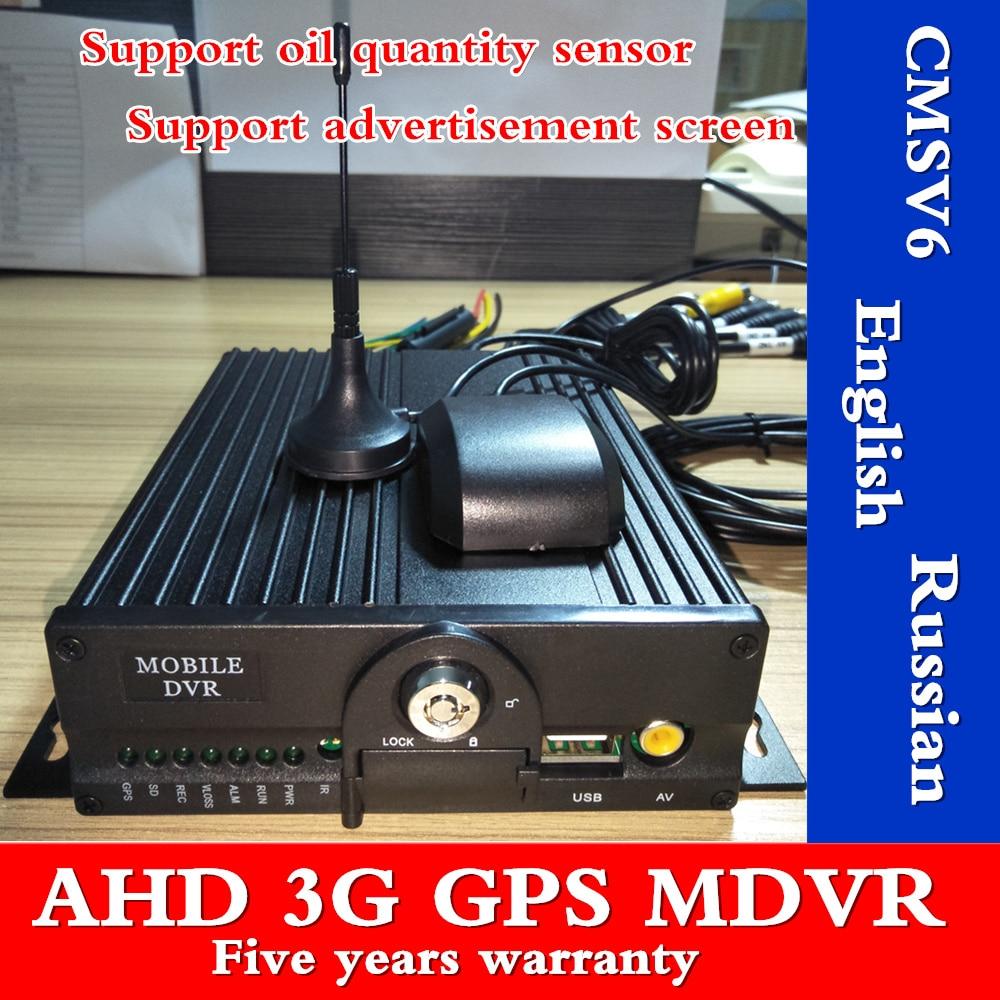LSZ spot-enregistreur vidéo   Contrôle à distance, hôte 4 canaux 3G/GPS/voiture, vente en gros