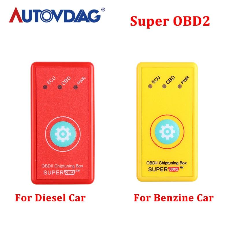 Super OBD2 Nitro OBD 2IN1 Diesel Benzine Cars Chip Tuning Box Power Prog& Torque Nitro OBD Plug Drive Nitro OBD2 Car Accessories