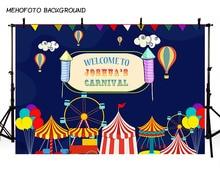 MEHOFOTO Vinyl Photography Background Circus Party Amusement Park Hot Air Balloon Space Children Photocall Photo Studio