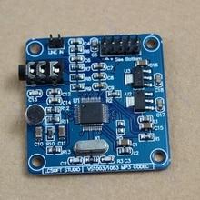1PC nouveau VS1053 développement de Module MP3 barde (fonction denregistrement embarqué) livraison directe