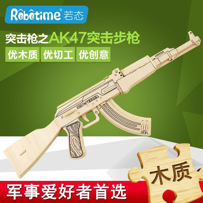44 cm Early Childhood Education 3d Diy di Legno di Puzzle Pistole Giocattolo Militare M4 Modello AK47