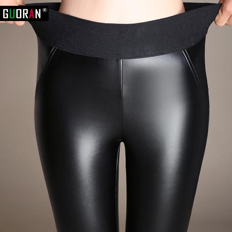 Pantalones informales de cuero para mujer, pantalones pitillo con cintura alta elástica, pantalones de ropa para mujer y capris calca, pantalones femeninos para mujer