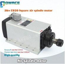 [EU STOCK] Square 3KW ER20 Quality Air Cooled Spindle Motor 220V Runout-off 0.01mm 4 Ceramic bearing Engraving Milling Grind CNC