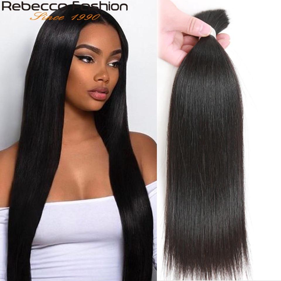 Ребекка человеческие плетеные волосы оптом Реми перуанские прямые волосы оптом без пучка волос от 10 до 30 дюймов 100% человеческие волосы
