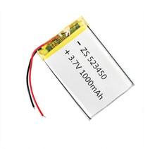 1/2 шт., литий-ионные аккумуляторы 3,7 в, 1000 мАч