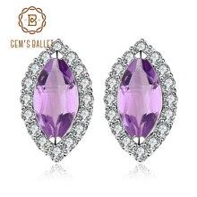 Gems Ballet rond naturel améthyste boucles doreilles bijoux fins solide 925 boucles doreilles en argent Sterling pour les femmes boucle doreille