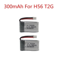 Lipo Battery For H56 3.7V 300mAh For JJRC  H56 T2G Drone Battery RC Quadcopter Spare Part Lipo Batte