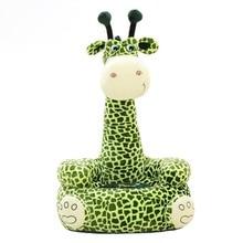 Siège bébé Pouf Canapé Mignon Kawaii Mignon Girafe Enfants Canapé pour enfants de Couchage Lit Bébé Nid Président de Souffle De Haricots Sac En Peluche Jouets