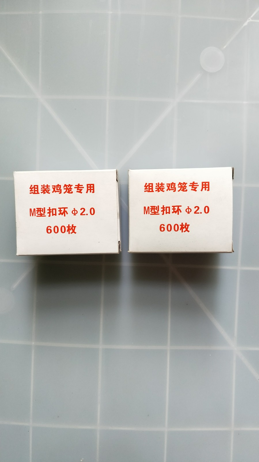 1200 PCS amarrado grampo gaiola m-tipo prego m tipo gaiola pacote especial prego m tipo fivela anel prego grupo galvanizado gaiola