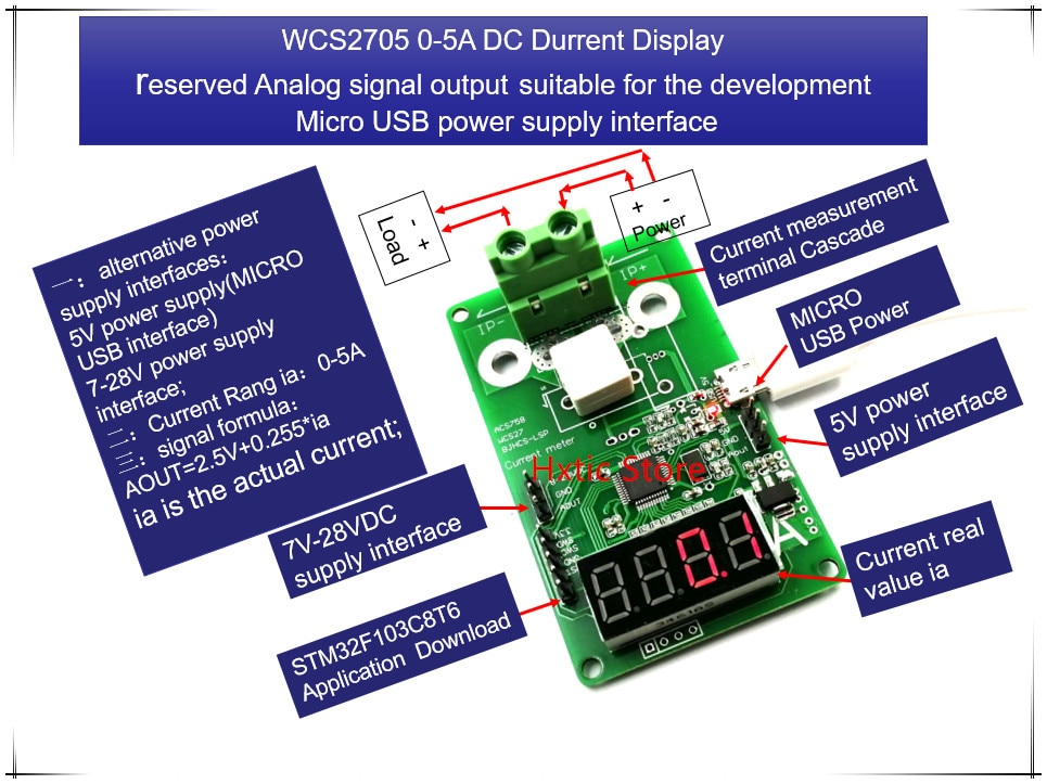 Nuevo 1 unids/lote WCS2705 WCS 2705 0-5A DC medidor con pantalla