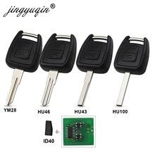 Jingyuqin 2 кнопки 433 МГц брелок дистанционный ключ для Opel Vauxhall Vectra Zafira OP1 24424723 с чипом ID40 HU43 HU100 YM28 HU46 Blade