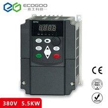 Convertisseur de fréquence dentrée et de sortie   5.5KW 220v à 380v en 3 phases/lecteur de vitesse réglable/VFD pour moteur à broche