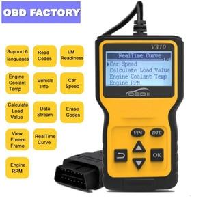 Image 2 - Автомобильный считыватель кодов V310 OBD, сканер OBD2, диагностические инструменты запуска автомобиля, диагностический сканер неисправностей двигателя, инструмент для диагностики автомобиля