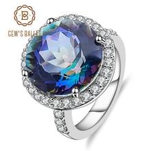 Balle de gemme 13.0Ct Quartz mystique bleuâtre naturel 925 bagues de Cocktail en argent sterling bijoux fins pour les femmes fiançailles de mariage