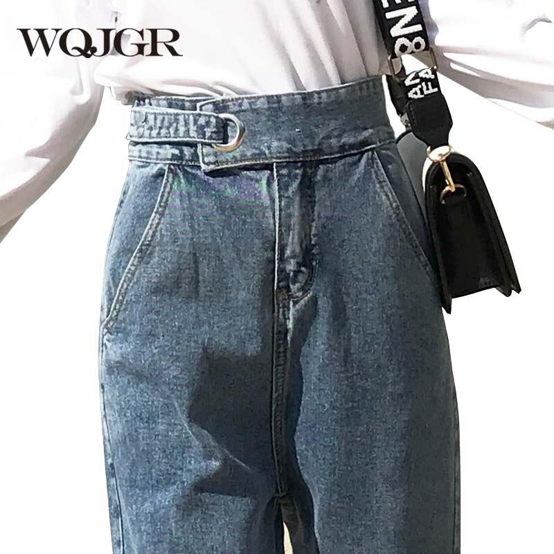 WQJGR pantalones vaqueros sueltos de cintura alta para mujeres de longitud completa mamá pantalones vaqueros de estilo boyfriend para mujer diseño de cintura
