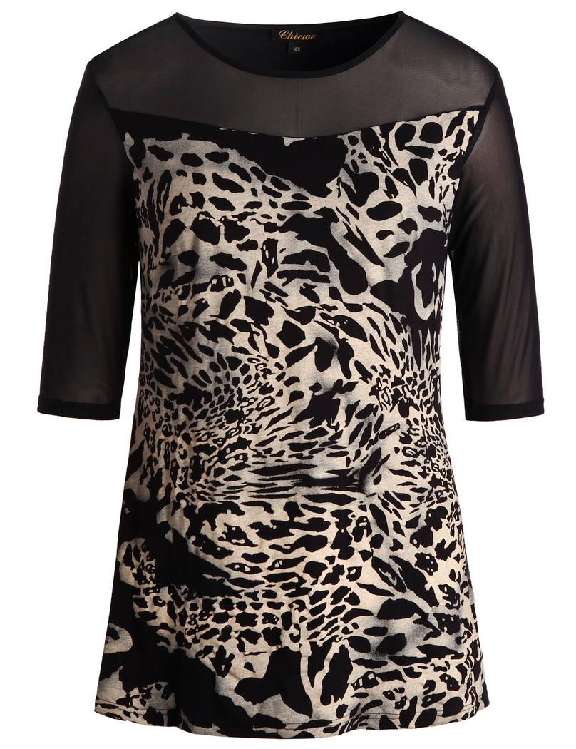 Chicwe/Женская туника с леопардовым принтом большие размеры блузка большого