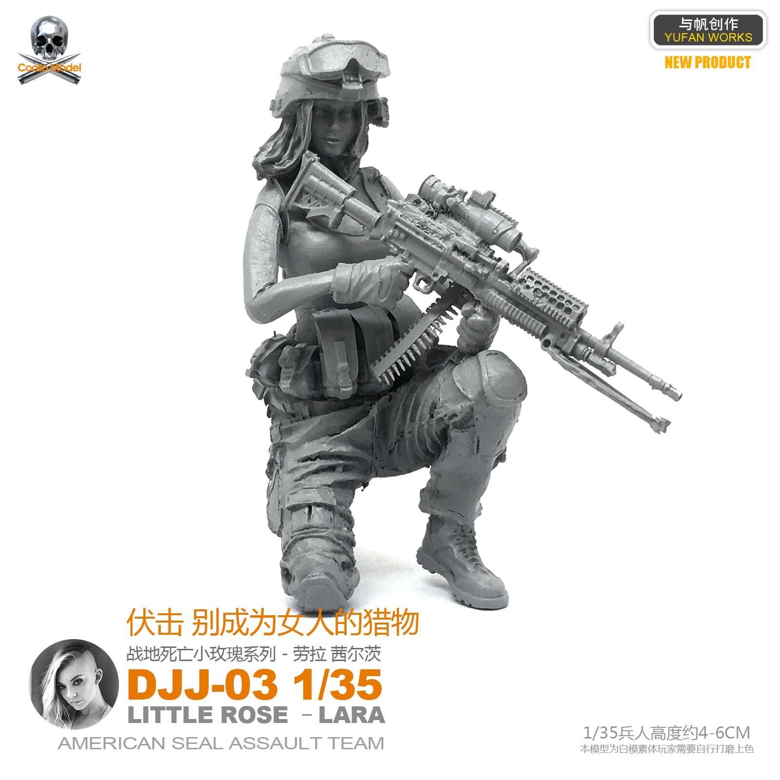 1/35 mujeres sellos Rosa Laura serie DJJ-03