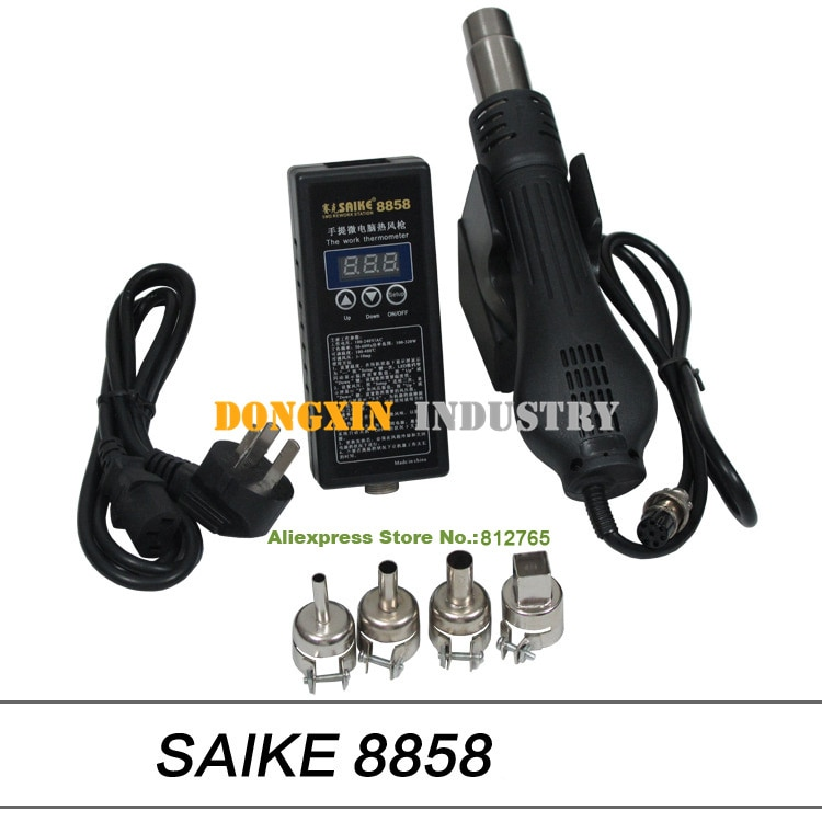 DHL envío gratis Saike 8858 pistola de aire caliente portátil de mano pistola de calor 110 V/220 V