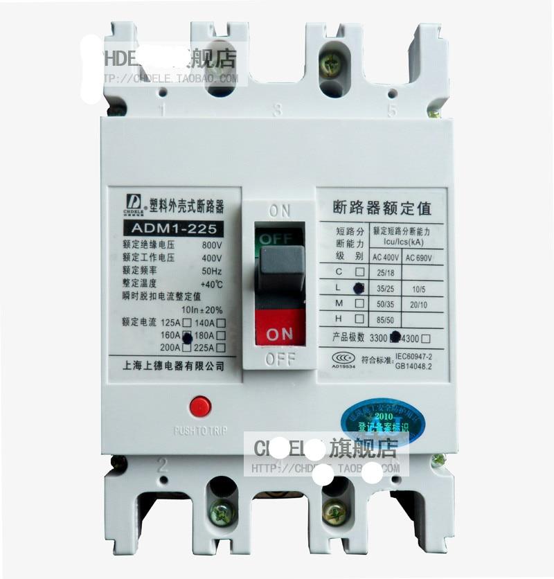 Shanghai Tak Holdings en ADM1-225L/3300 225A MCCB interruptor CM1 tipo