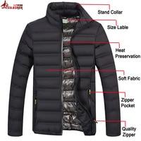 Жутко и boror весна-осень легкий хлопок Мягкий куртка пальто зимняя куртка мужская Военная пиджаки ветрозащитная куртка-бомбер Куртки размер ...