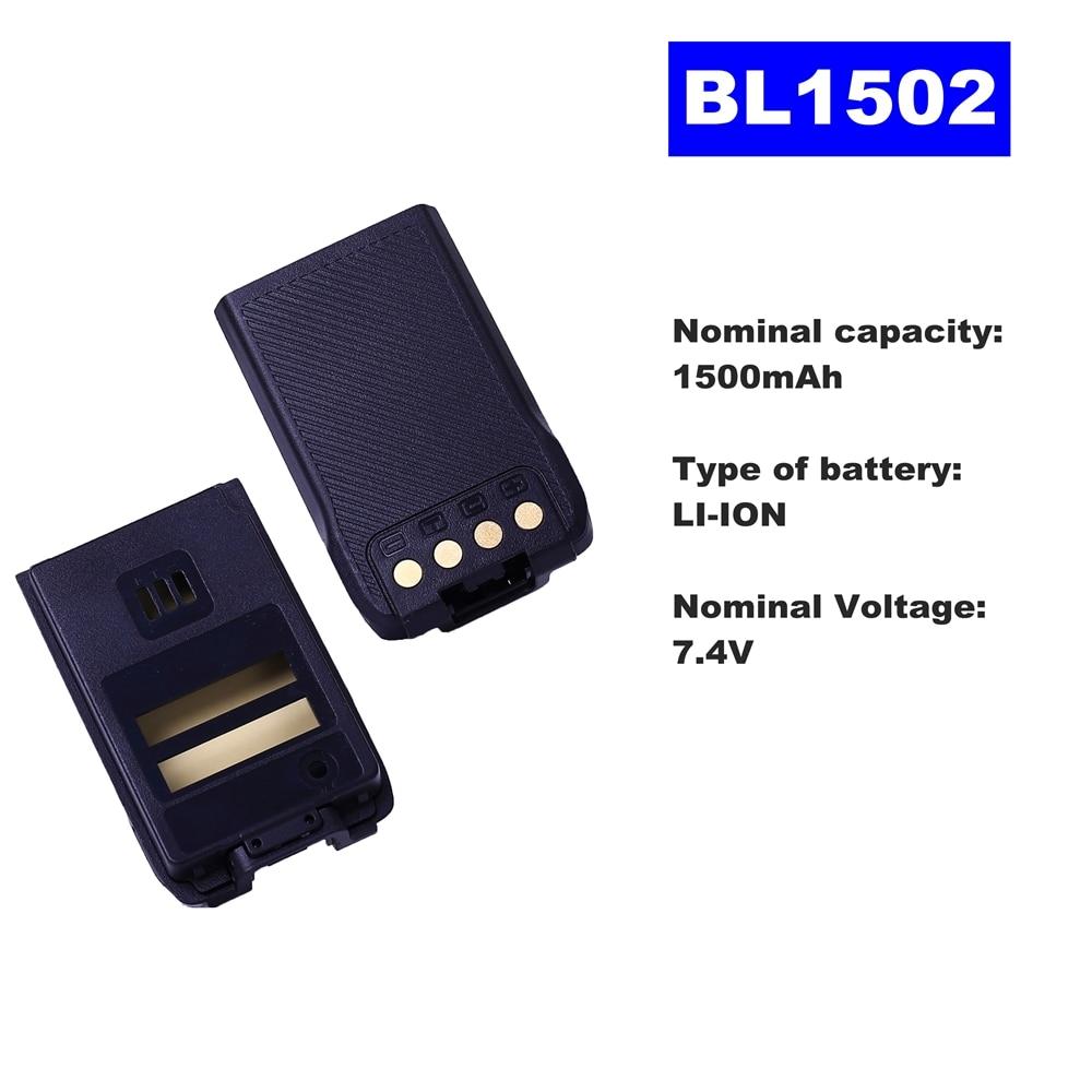 7.4V 1500mAh LI-ION Radio Battery BL1502 For HYT Walkie Talkie PD500/600 Two Way Radio