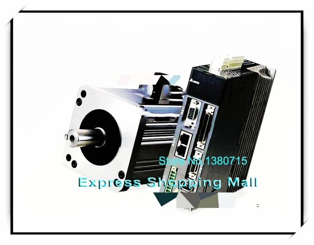 ECMA-E11315SS + ASD-A2-1521-L 220V 1,5 KW 7,16 NM 2000r/Min 130MM AC Servo Motor & Drive Kit bremse