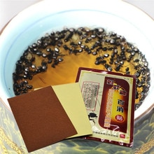 DISAAR Chinese medicines Wild Ant venom Essential Oil balm Joint pain patches Neck back joint body p