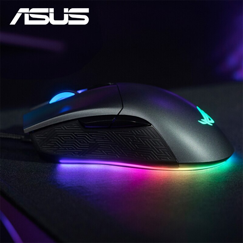 ASUS ROG Gladius II G2 Ergonomic wired optical ptimized for FPS, featuring Aura Sync RGB light 12000DPI gaming mouse  - buy with discount