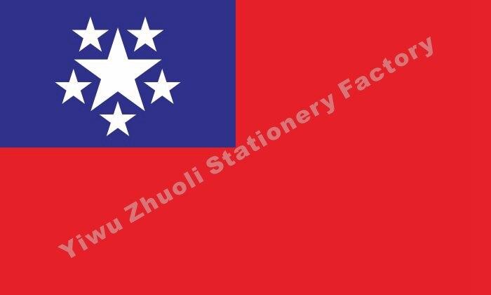 Birmania (1948-1974) bandera 150X90 cm (3X5 pies) 120g 100D de poliéster de alta calidad Banner alférez envío gratis