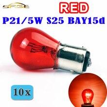Фонарь задний автомобильный flytop (10 шт./лот) P21/5 Вт S25 BAY15d 1157 красное стекло 12 в 21/5 Вт