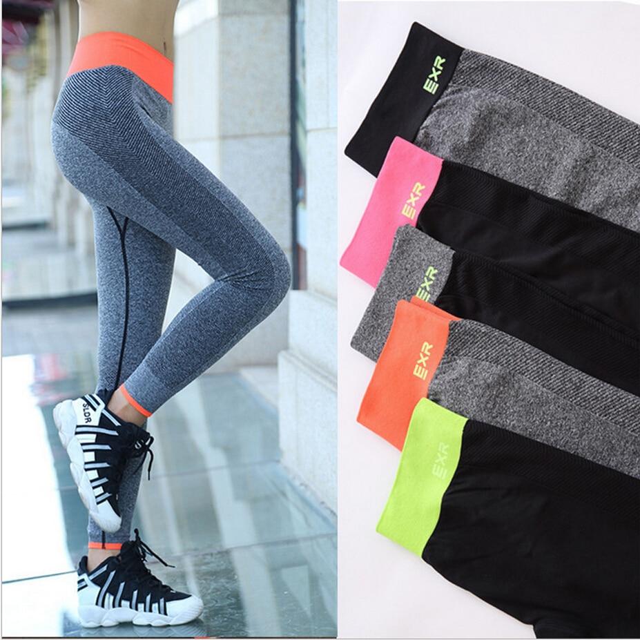 Frauen Schnell Trocknend Hohe Elastizität Fitness Yoga Hosen Outdoor Professionelle Laufhose Gym Sport Legging Hosen Yoga Legging