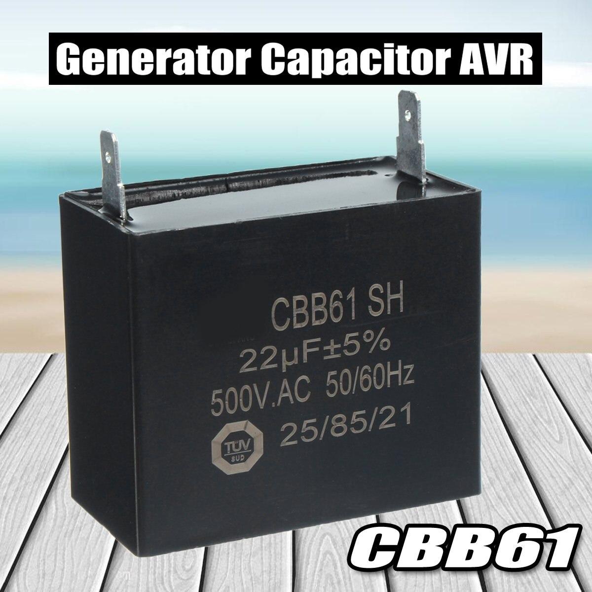 1 шт. Новое поступление CBB61 SH 22 мкФ MFD 500V AC 50/60Hz E232607 генератор конденсаторного типа AVR конденсаторы