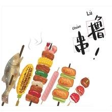 30 pcs/lot BBQ dessin animé alimentaire Barbecue papier signet support de livre Message carte cadeau promotionnel papeterie