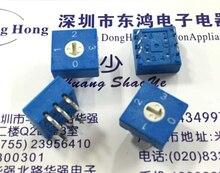 Interrupteur à cadran rotatif 0-3 5 pièces/lot   Commutateur dencodage de PCB à 4 décalage, position 33 pied 8421C, interrupteur rotatif