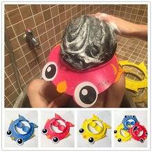 New Cartoon Cute Adjustable Kids Baby Washing Hair Shield Shower Hat Shampoo Bath Bathing Cap