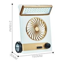 4 in 1 Tragbare solar 220 V elektrische lade lüfter 1200mA batterie wiederaufladbare fan 5 V mini multifunktionale LED lampe taschenlampe