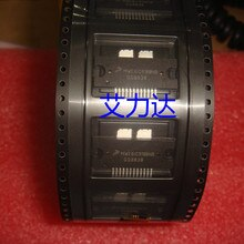 FreeShipping  MWE6IC9100NBR1 Specialized in high frequency tube and module