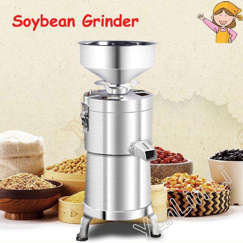 Commercial Juicers Soybean MilkGrinding Machine Household Grain Grinder Automatic Slag Separated Soybean Milk Maker