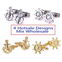 Chemise de luxe bouton de manchette argenté bateau ancre & gouvernail motif doré argenté 4 style mix Vintage mariage hommes boutons de manchette pour chemise