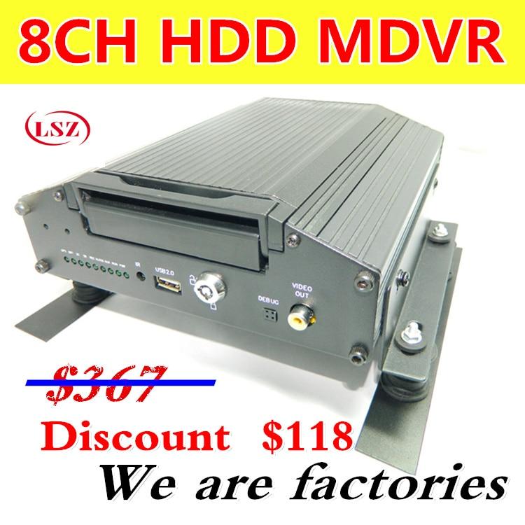 مسجل فيديو mdvr 8ch AHD مثبت على السيارة ، طرق مختلفة لتسجيل الفيديو ، أوضاع تخزين مختلفة OEM ، ODM