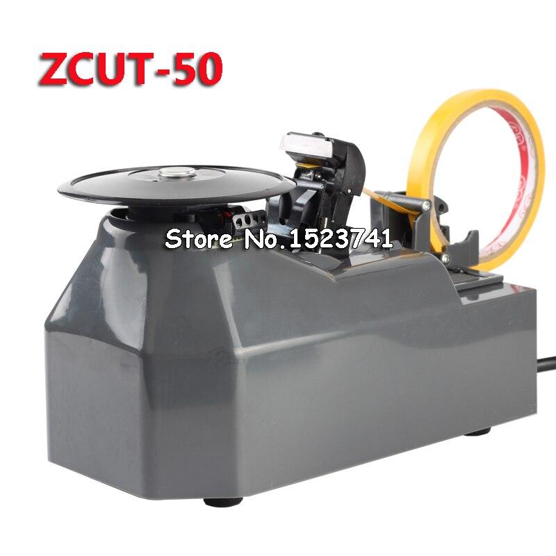Модернизированный автоматический диспенсер ленты машина поворотный диск держатель клейкой ленты прозрачный канцелярский скотч упаковочная лента резак