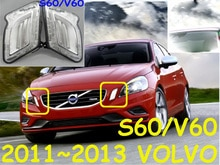 Feu arrière de forme 2011 ~ 2013 Volv S60 V60   Antibrouillard S60 V60, phare S60 V60, feu arrière S60 V60