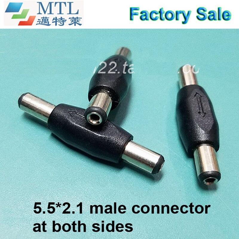 DC موصل الذكور إلى الذكور ، 5.5 مللي متر * 2.1 مللي متر الذكور موصل في كلا الجانبين ، 100 قطعة/الوحدة ، مصنع الجملة