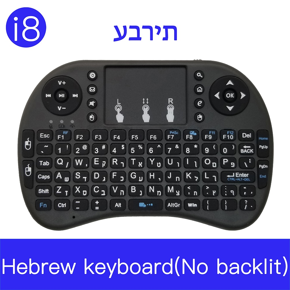 MRSVI hebreo i8 Mini teclado inalámbrico de 2,4 ghz ratón del aire con Touchpad de Control remoto Android
