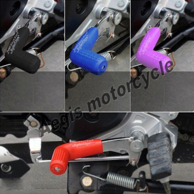 Accesorios para motocicleta todoterreno modificado Bloqueo de sintonización de coche deportivo retención zapatos de goma en cubierta de protección de palanca de cambios 1 PCS