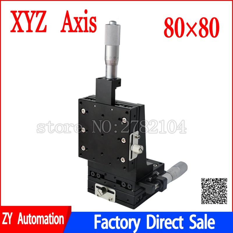 XYZ-منصة رفع خطية ، محور 80*80 مللي متر ، منصة حركة يدوية ، طاولة منزلقة للمسرح ، LDV80 ، دليل متقاطع