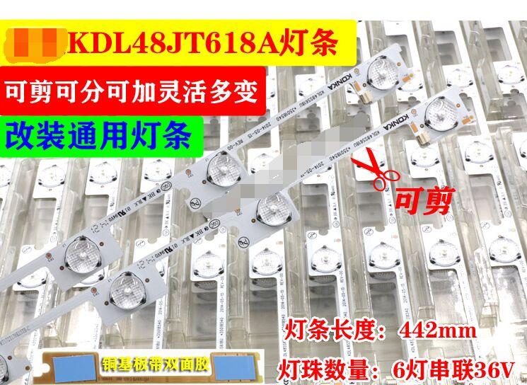NEW LED backlight bar strip for KONKA KDL48JT618A KDL48JT618U KDL48SS618U 35018539 35018540 6 LEDS(6V) 442mm