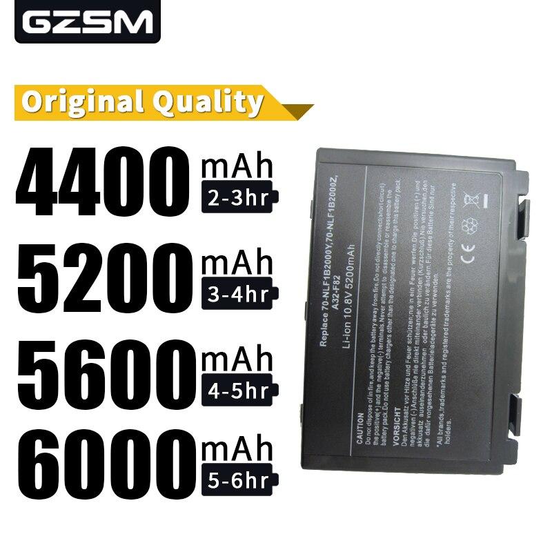 HSW 5200 мАч аккумулятор для ноутбука ASUS k50in K40 F82 A32 Аккумулятор для ноутбука F52 K50 K60 L0690L6 A32-F82 k40in k40af k50ij батарея