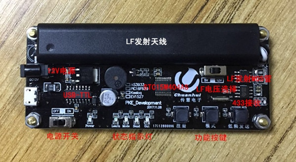 PKE, keyless, low frequency wake-up AS3933 learning board, development board, fixed code, source code