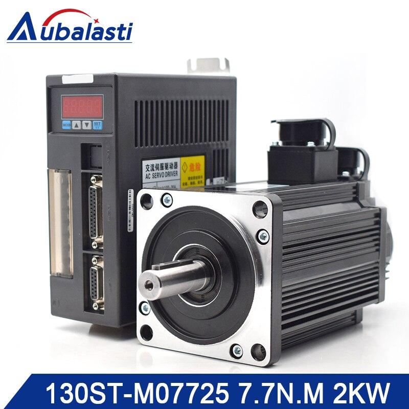 Servo Motor 2KW AC Kit de Motor Servo 130ST-M07725 7.7N M AC Servo controlador de Motor 220V AASD 30A para grabado y corte de la máquina